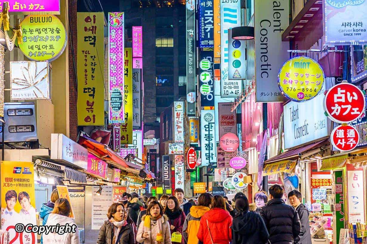 beli skin care, pusa belanja, korea selatan, skin care