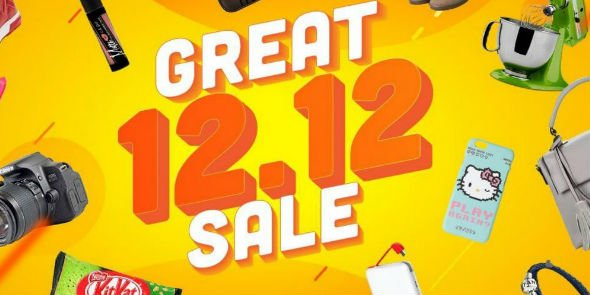 Promo Akhir Tahun Shopee Masirwin Note 4 0
